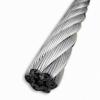 Трос стальной DIN 3055 1.5 мм