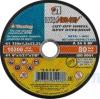 Круг отрезной по металлу LUGA Abrasiv 150x1,2x22 упак. 25 шт.